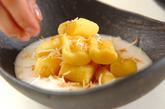 サツマイモのニョッキの作り方6