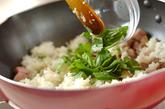 ポークイタリアン焼き飯の作り方3