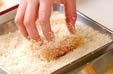 揚げささ身・ナッツ風味の作り方1