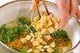 水菜の中華風スープの作り方2