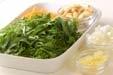 水菜の中華風スープの下準備1