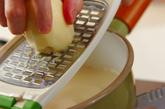ジャガイモのソイスープの作り方1