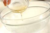 スイカ入りソーダーゼリーの作り方1