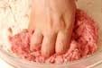 肉団子のしょうゆ煮の作り方1