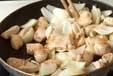 チキンクリームシチューの作り方1