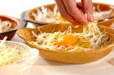 モヤシと卵のレンジ蒸しの作り方1