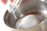 マンゴーのスフレグラッセの作り方5