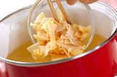 若竹汁の作り方1