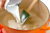 タイ風チキンカレーの作り方1