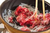 牛肉豆腐の作り方1