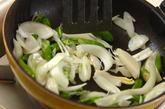 イカの照り焼きの作り方1