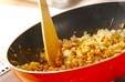 チキンココナッツカレーの作り方2