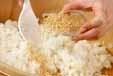 マグロのづけ丼の作り方2