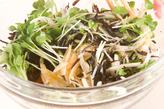 生ヒジキ玉ネギの酢の物の作り方1
