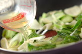チンゲンサイの卵白炒めの作り方2