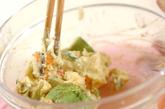 アボカドとポテトのサラダの作り方1