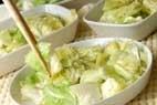 春キャベツのクリームオーブン焼きの作り方2