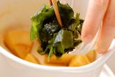 タケノコの煮物の作り方3
