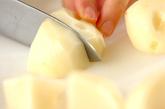 ジャガイモのオイスターソース煮の下準備1