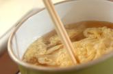 ワカメと卵のお吸い物の作り方2