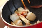 タラとミョウガの炒めものの作り方2
