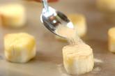 メープル風味の麩ラスクの作り方1