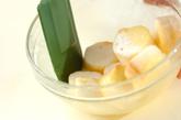 メープル風味の麩ラスクの下準備1