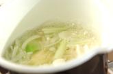 濃厚サツマイモのポタージュスープの作り方1