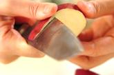 濃厚サツマイモのポタージュスープの下準備1