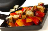 焼き野菜のガーリック風味の作り方3