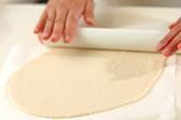 ハーフ&ハーフピザの作り方5