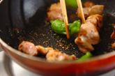 鶏のユズコショウ焼きの作り方3