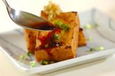 カリッと厚揚げのステーキの作り方2
