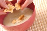 カリフラワーのスープの作り方3
