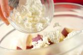 サツマイモのデリ風サラダの作り方1