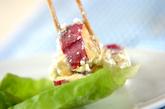 サツマイモのデリ風サラダの作り方2