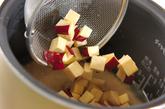 サツマイモの炊き込みご飯の作り方1