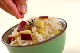 サツマイモの炊き込みご飯の作り方2