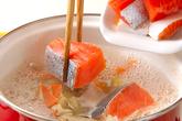 鮭の酒粕煮の作り方3