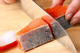 鮭の酒粕煮の下準備2