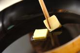牛肉のソースカツの作り方3