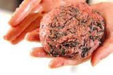 芽ヒジキ入りハンバーグの作り方2