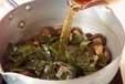 ちりめん山椒茶漬けの作り方5