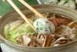 もちだんご鍋の作り方3