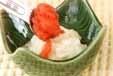 長芋おろしあえ明太のせの作り方1