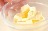カボチャのチーズケーキの作り方1
