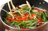 野菜たっぷりプルコギご飯の作り方1