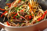 野菜たっぷりプルコギご飯の作り方2