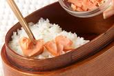 塩鮭とごはんの作り方1