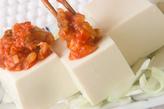 キムチやっこサラダの作り方2